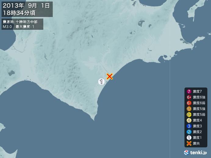 地震情報(2013年09月01日18時34分発生)