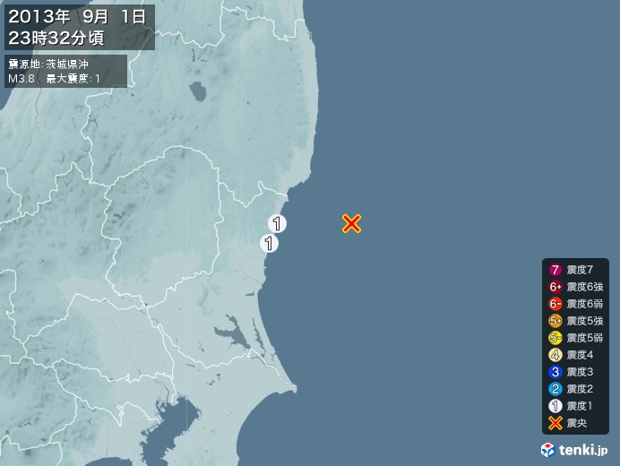 地震情報(2013年09月01日23時32分発生)