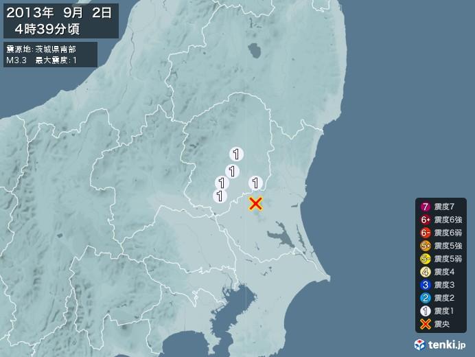 地震情報(2013年09月02日04時39分発生)
