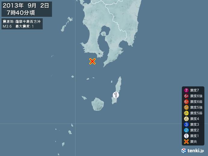 地震情報(2013年09月02日07時40分発生)