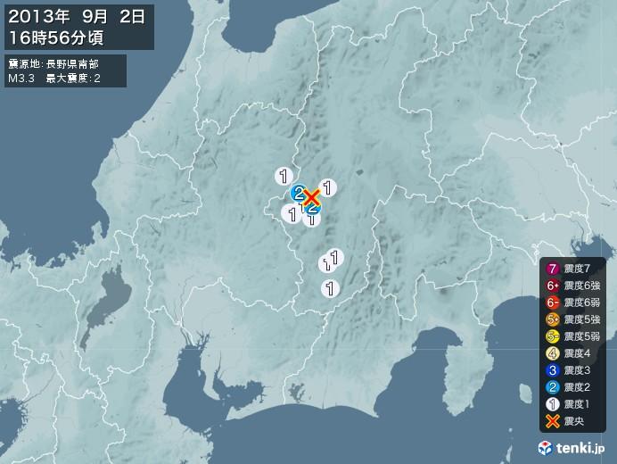 地震情報(2013年09月02日16時56分発生)