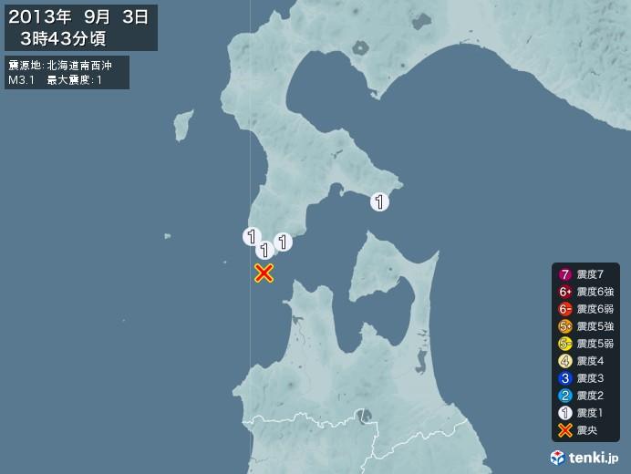 地震情報(2013年09月03日03時43分発生)