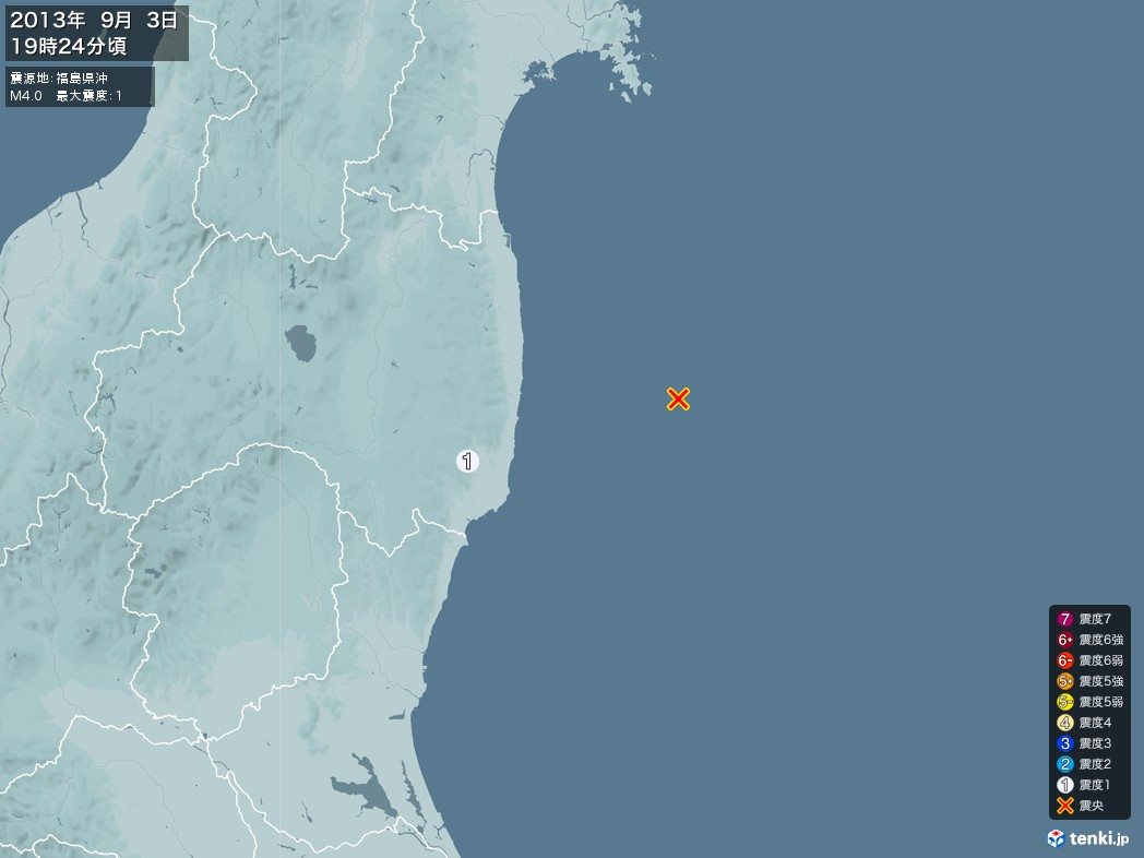 地震情報 2013年09月03日 19時24分頃発生 最大震度:1 震源地:福島県沖(拡大画像)