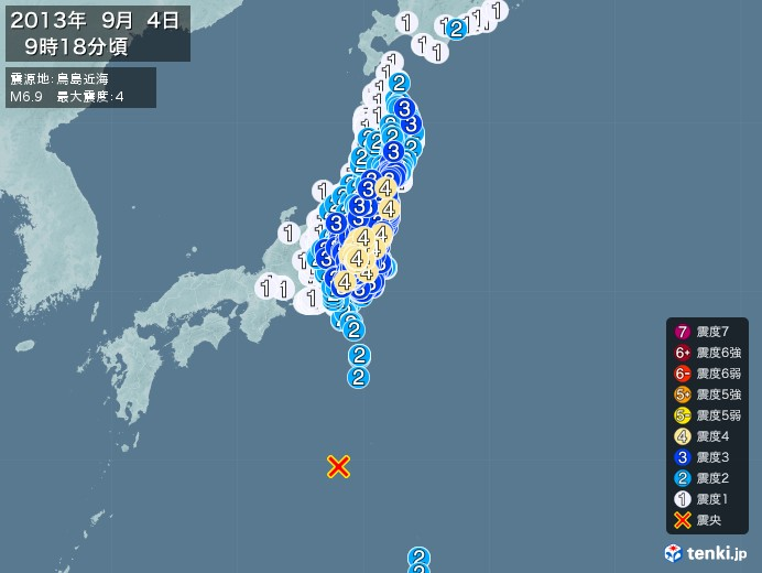 地震情報(2013年09月04日09時18分発生)