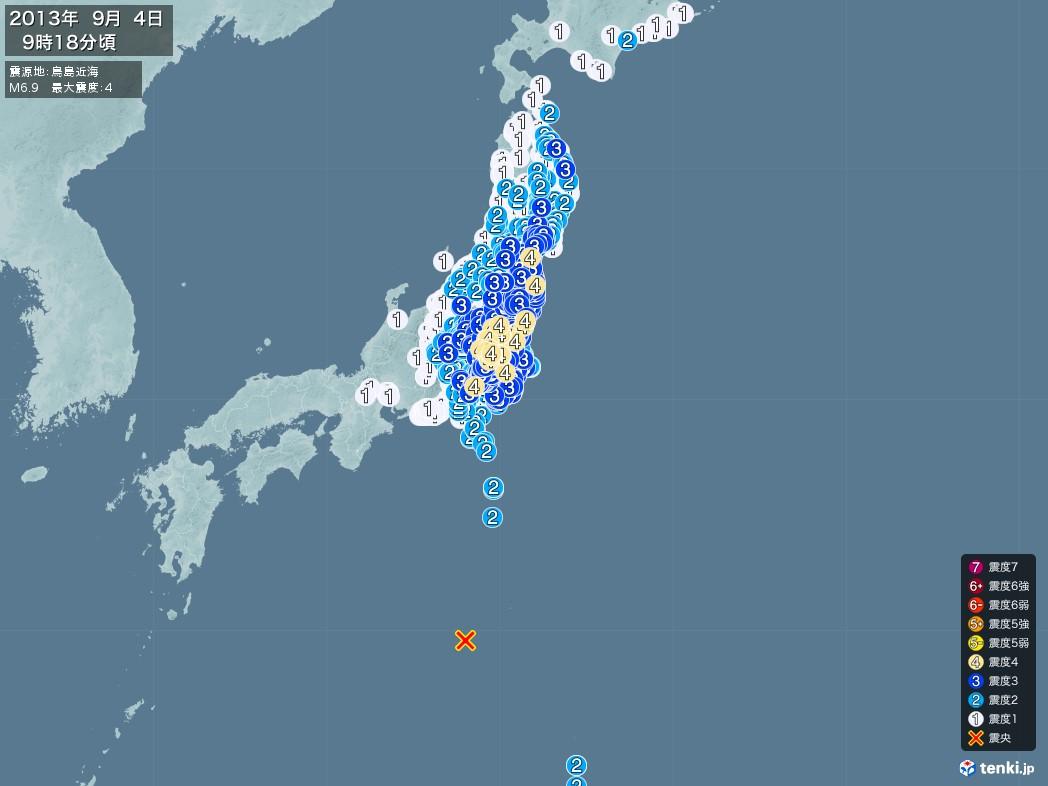 地震情報 2013年09月04日 09時18分頃発生 最大震度:4 震源地:鳥島近海(拡大画像)