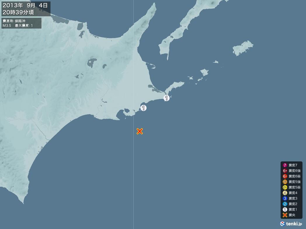地震情報 2013年09月04日 20時39分頃発生 最大震度:1 震源地:釧路沖(拡大画像)