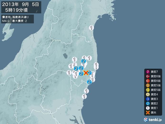 地震情報(2013年09月05日05時19分発生)