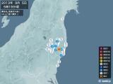 2013年09月05日05時19分頃発生した地震