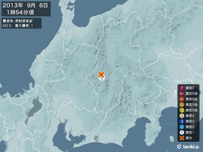 地震情報(2013年09月06日01時54分発生)