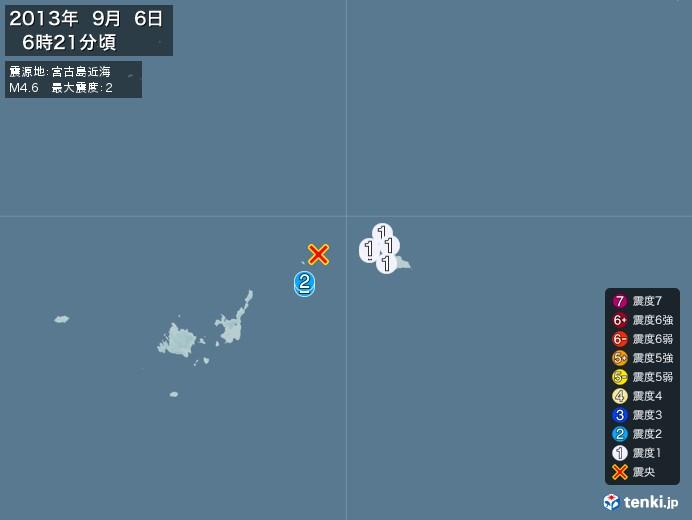 地震情報(2013年09月06日06時21分発生)