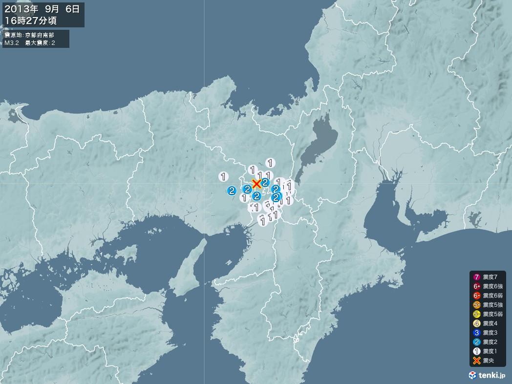 地震情報 2013年09月06日 16時27分頃発生 最大震度:2 震源地:京都府南部(拡大画像)