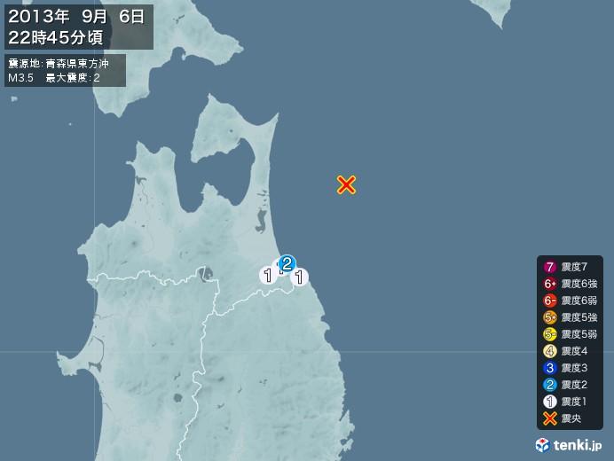 地震情報(2013年09月06日22時45分発生)