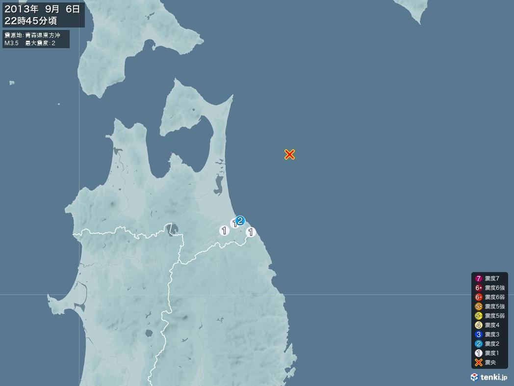地震情報 2013年09月06日 22時45分頃発生 最大震度:2 震源地:青森県東方沖(拡大画像)