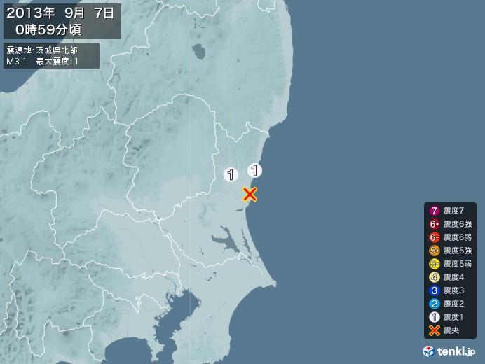 地震情報(2013年09月07日00時59分発生)