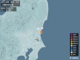 2013年09月07日00時59分頃発生した地震