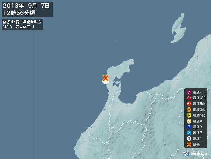 地震情報(2013年09月07日12時56分発生)