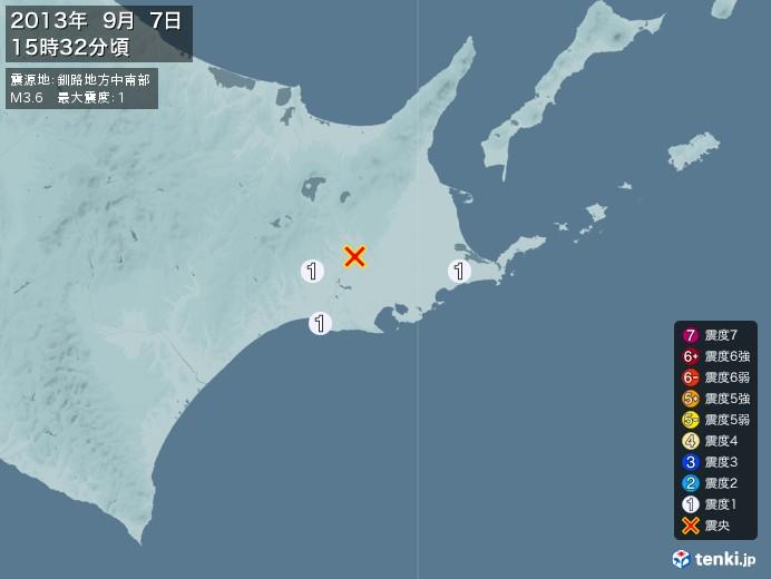 地震情報(2013年09月07日15時32分発生)