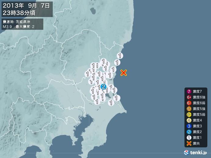 地震情報(2013年09月07日23時38分発生)