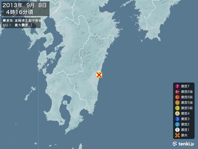 地震情報(2013年09月08日04時16分発生)