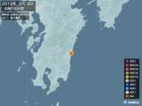 2013年09月08日04時16分頃発生した地震