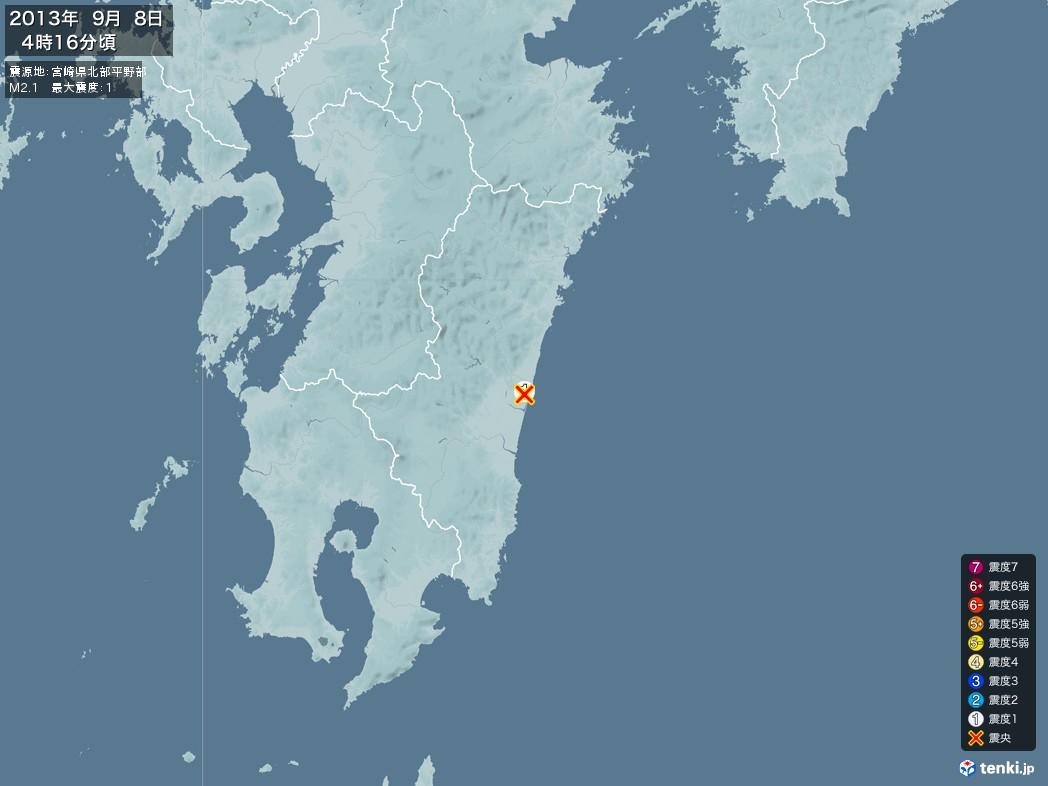 地震情報 2013年09月08日 04時16分頃発生 最大震度:1 震源地:宮崎県北部平野部(拡大画像)