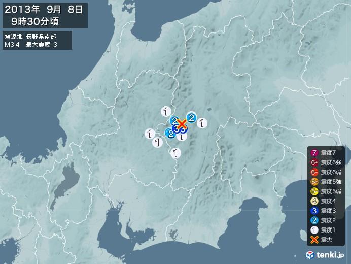 地震情報(2013年09月08日09時30分発生)
