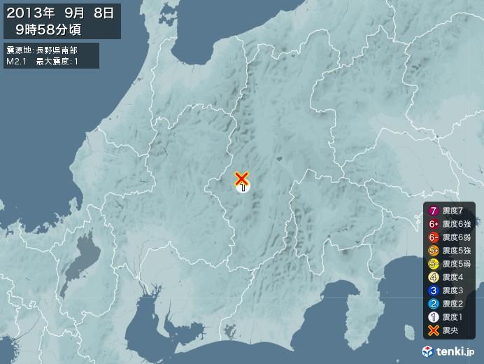 地震情報(2013年09月08日09時58分発生)