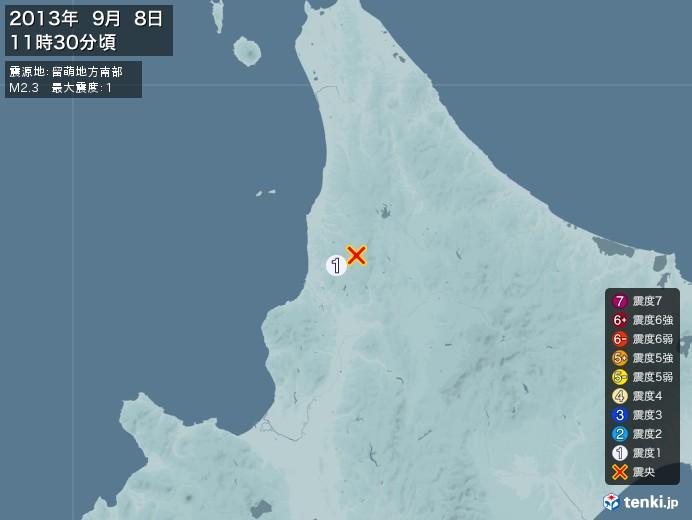 地震情報(2013年09月08日11時30分発生)