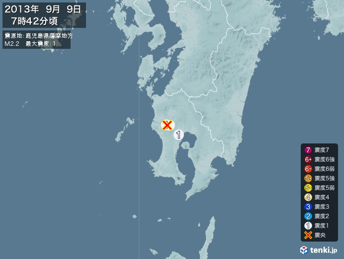 地震情報(2013年09月09日07時42分発生)