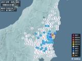 2013年09月09日09時04分頃発生した地震
