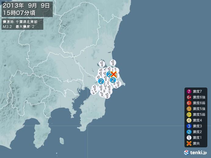 地震情報(2013年09月09日15時07分発生)