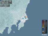 2013年09月09日15時07分頃発生した地震