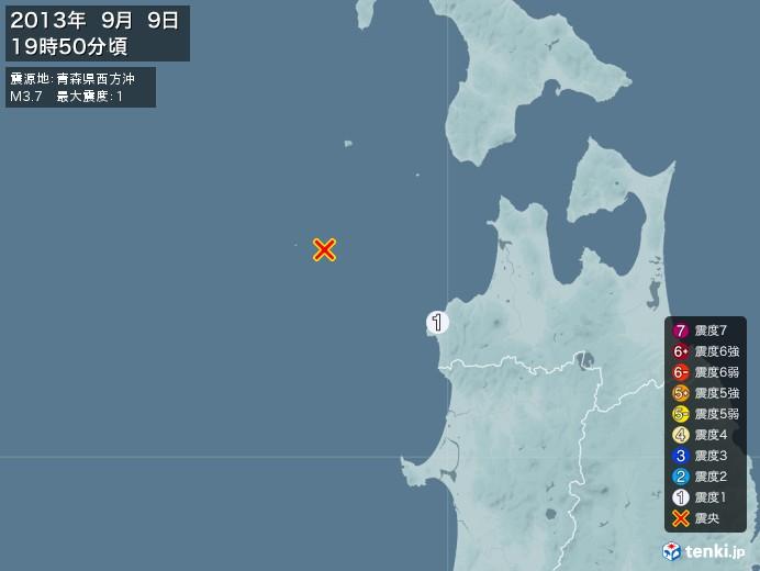 地震情報(2013年09月09日19時50分発生)