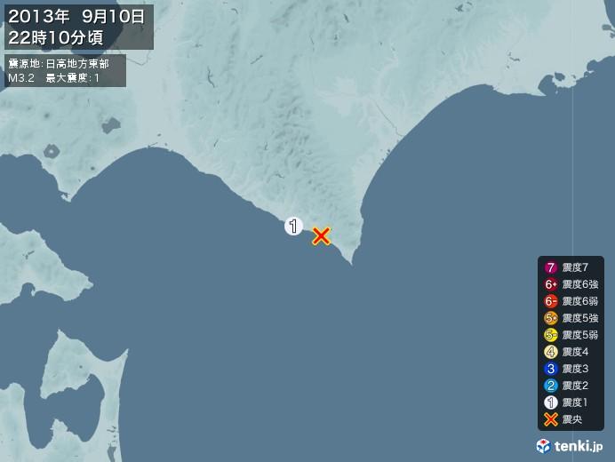 地震情報(2013年09月10日22時10分発生)