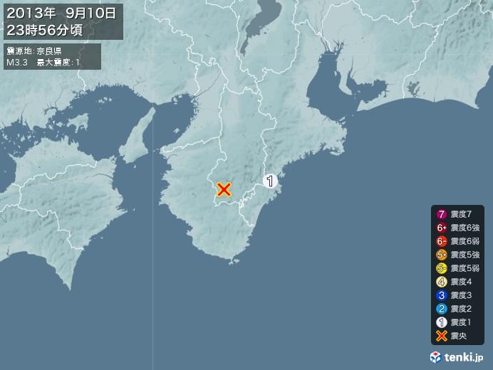 地震情報(2013年09月10日23時56分発生)