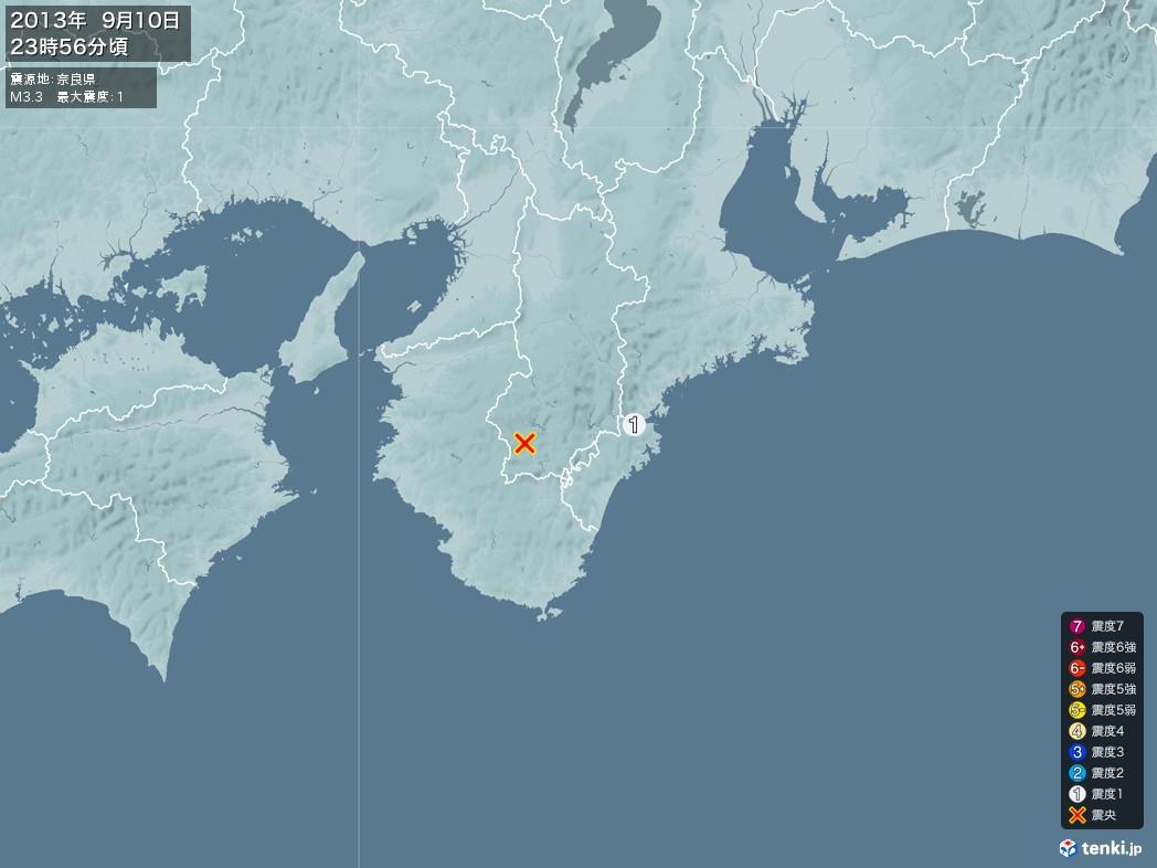 地震情報 2013年09月10日 23時56分頃発生 最大震度:1 震源地:奈良県(拡大画像)