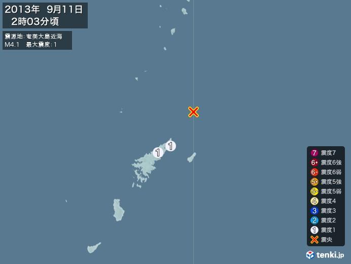 地震情報(2013年09月11日02時03分発生)
