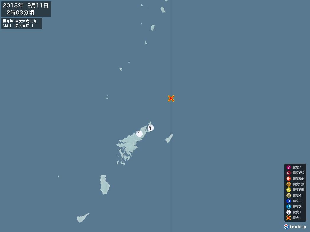 地震情報 2013年09月11日 02時03分頃発生 最大震度:1 震源地:奄美大島近海(拡大画像)