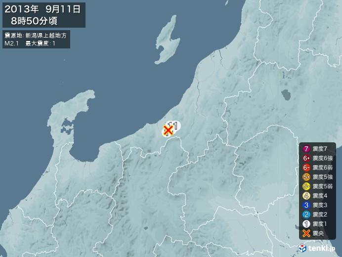 地震情報(2013年09月11日08時50分発生)