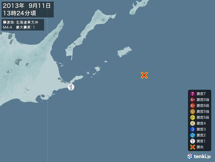 地震情報(2013年09月11日13時24分発生)