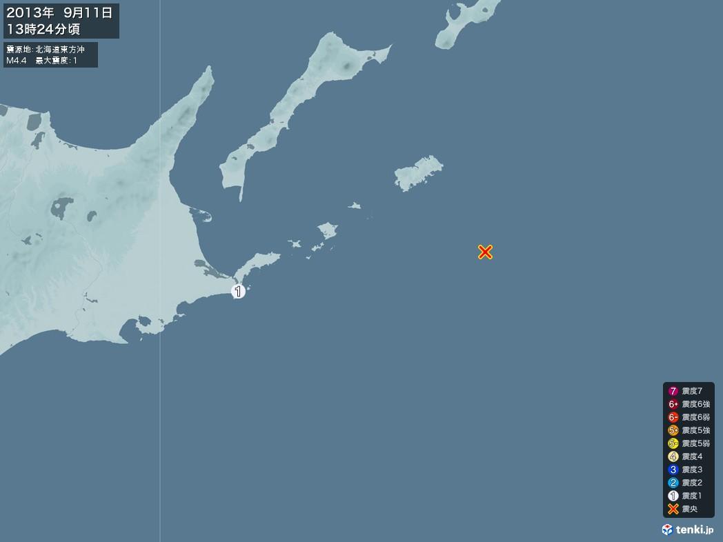 地震情報 2013年09月11日 13時24分頃発生 最大震度:1 震源地:北海道東方沖(拡大画像)