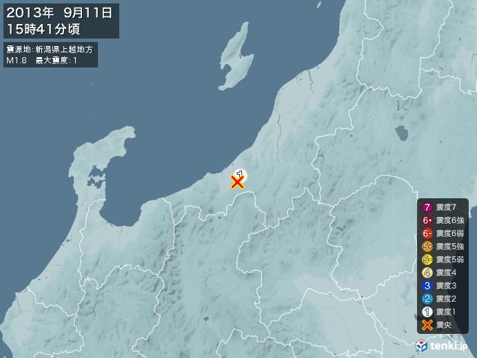 地震情報(2013年09月11日15時41分発生)