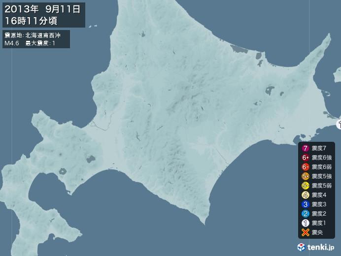 地震情報(2013年09月11日16時11分発生)