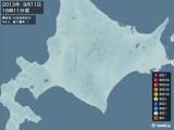 2013年09月11日16時11分頃発生した地震