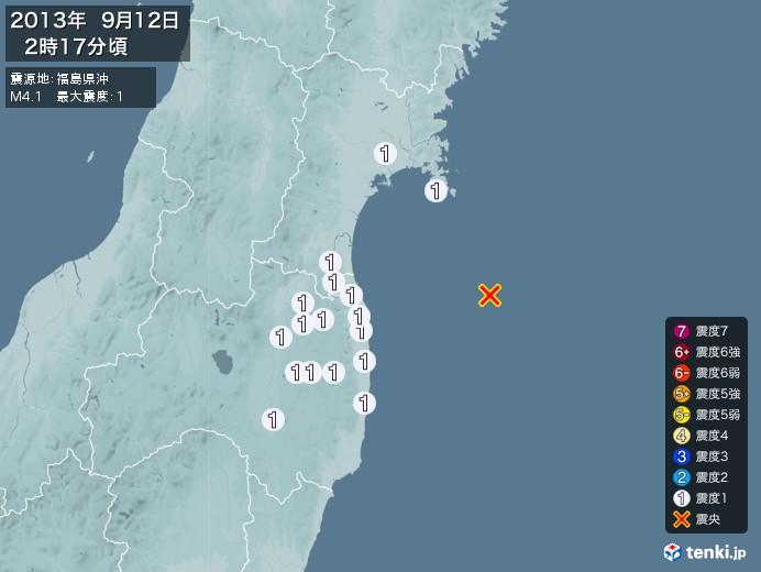 地震情報(2013年09月12日02時17分発生)