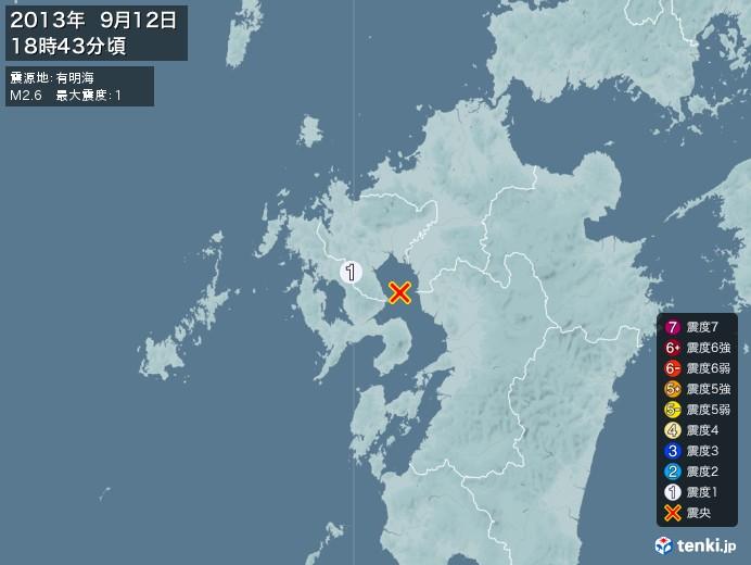 地震情報(2013年09月12日18時43分発生)