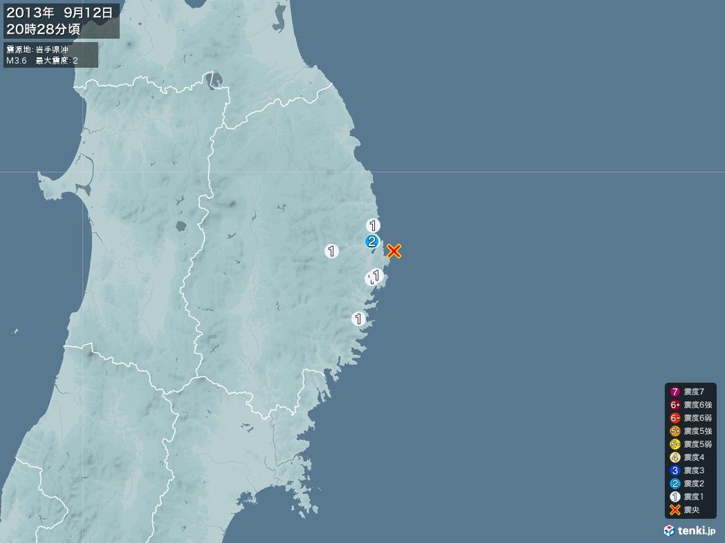 地震情報 2013年09月12日 20時28分頃発生 最大震度:2 震源地:岩手県沖(拡大画像)