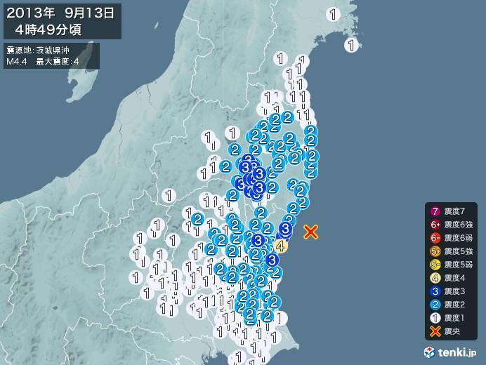 地震情報(2013年09月13日04時49分発生)