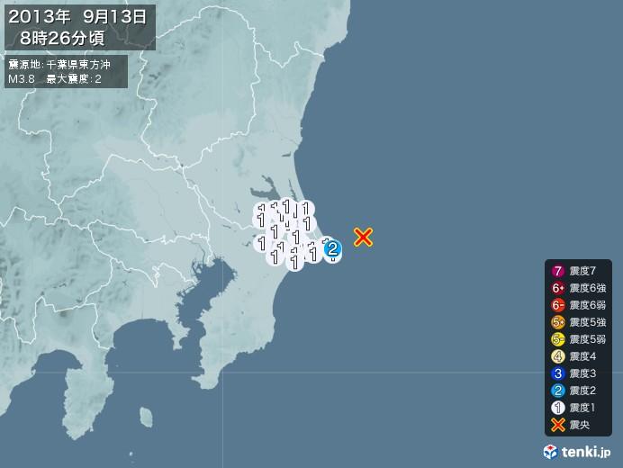 地震情報(2013年09月13日08時26分発生)