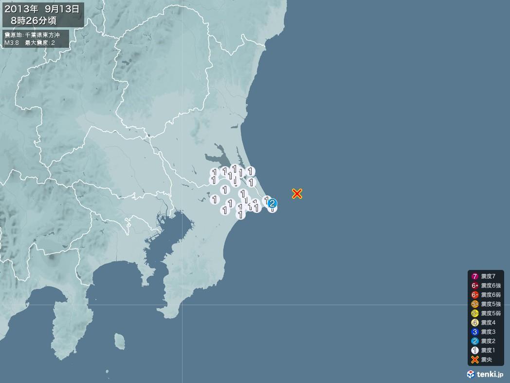 地震情報 2013年09月13日 08時26分頃発生 最大震度:2 震源地:千葉県東方沖(拡大画像)